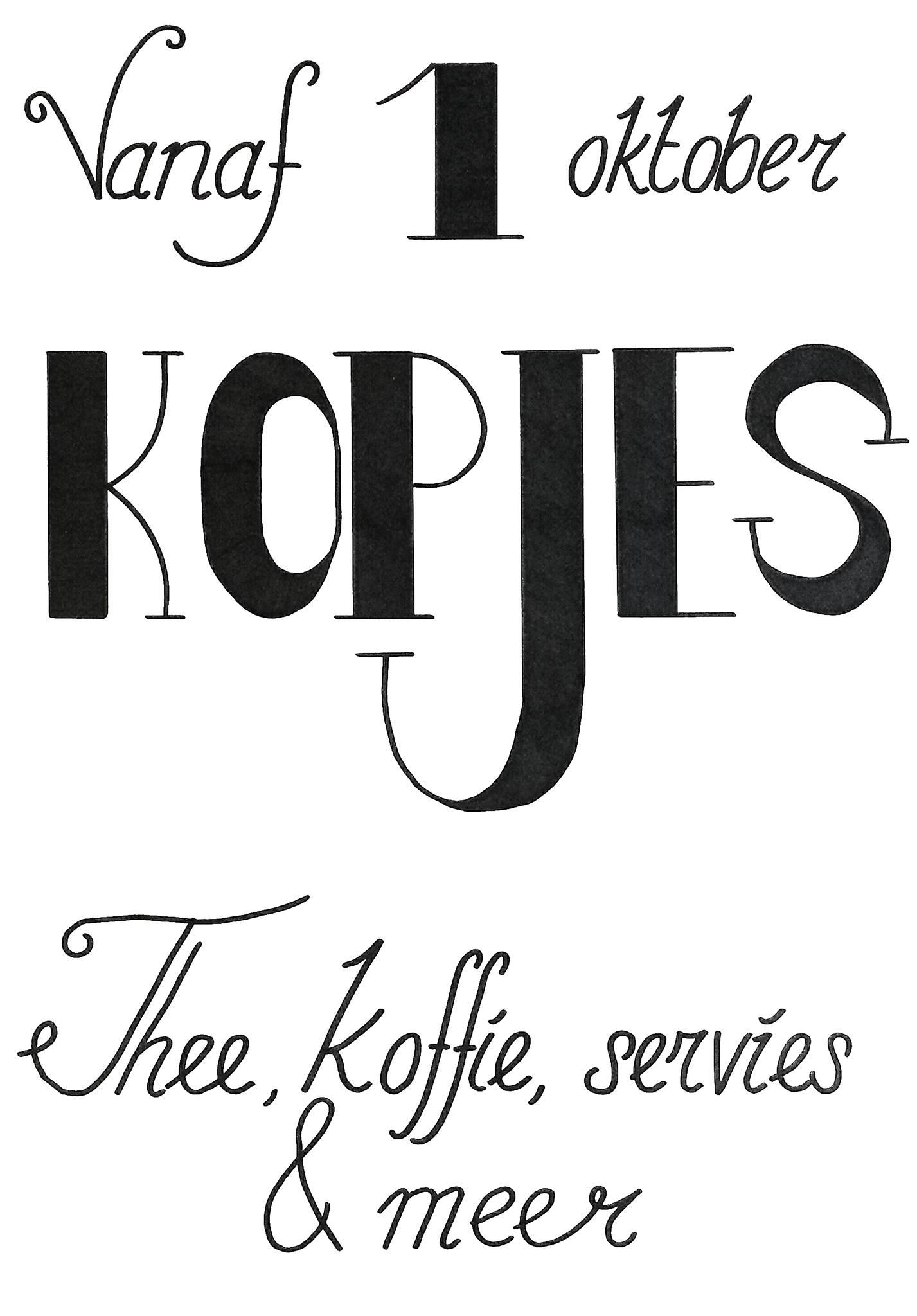 koffie thee winkel