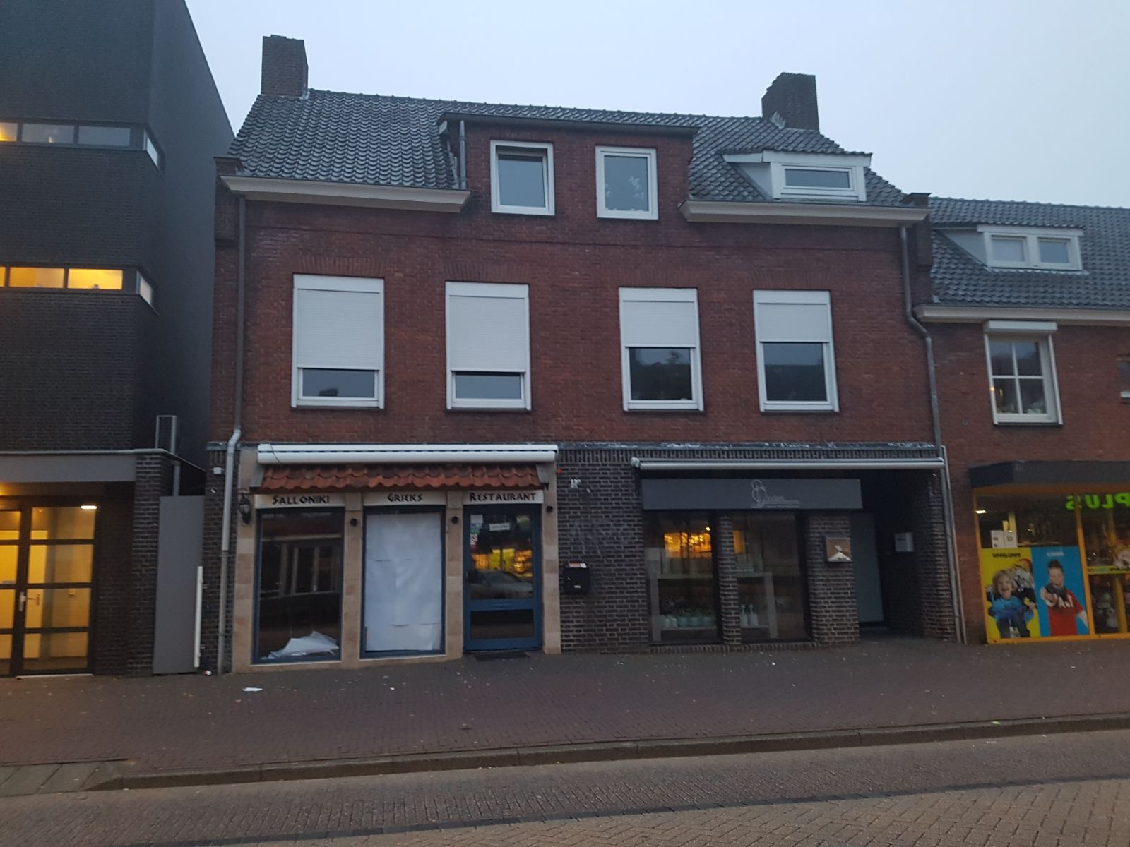 Hoofdstraat, Winkel