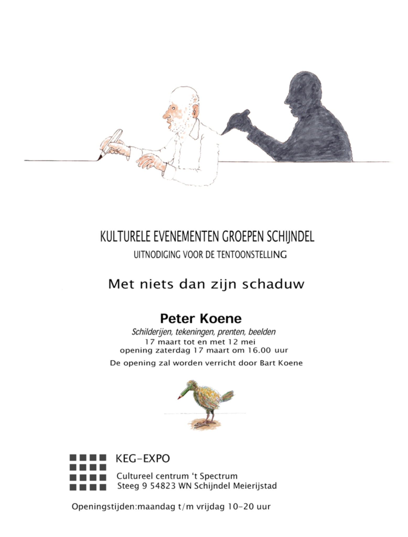 KEG, Tentoonstelling, Peter Koene