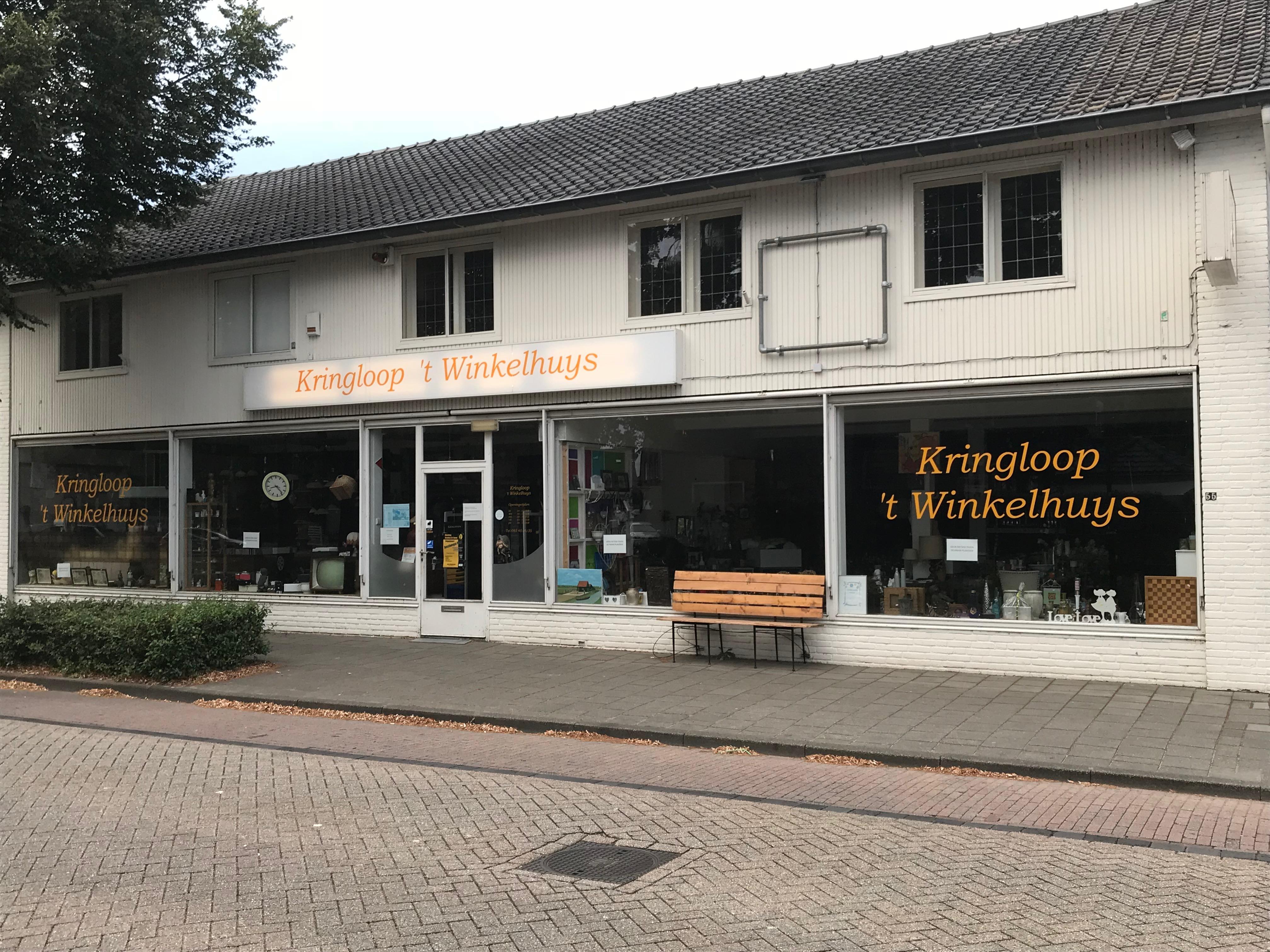 't Winkelhuys, Boeijend Huys