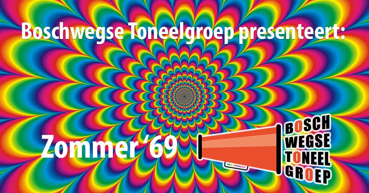 Boschwegse toneelgroep Zommer 69