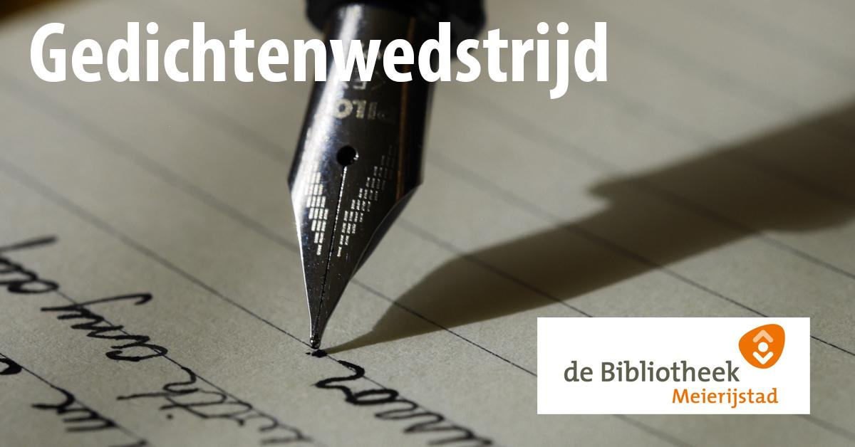 Bibliotheek-Meierijstad_gedichtenwedstrijd