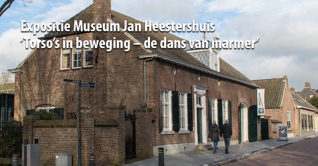 Museum heestershuis