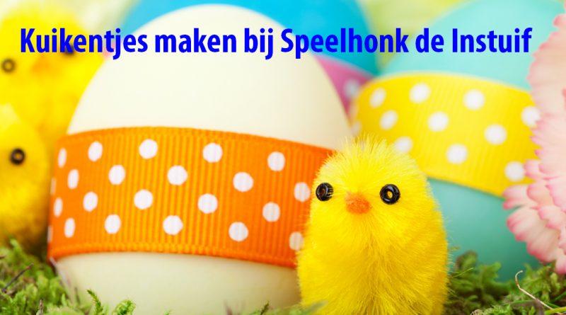 Speelhonk-de-Instuif_kuiken