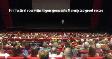 Gemeente-Meierijstad_filmfestival