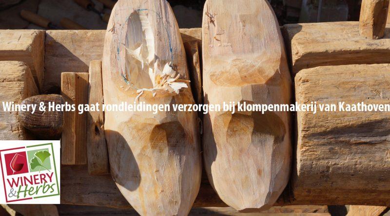 Klompenmakerij van Kaathoven