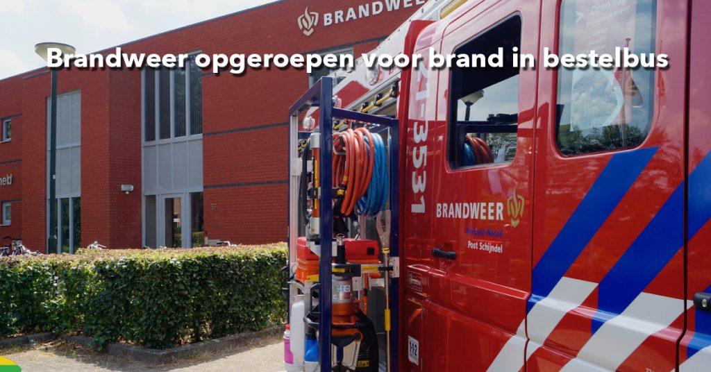 Brandweer_Heikampen