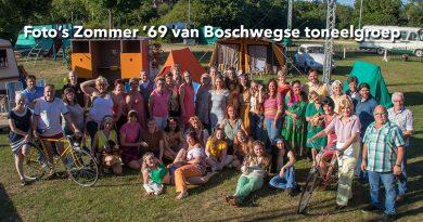 Foto's Zommer '69 van Boschwegse toneelgroep