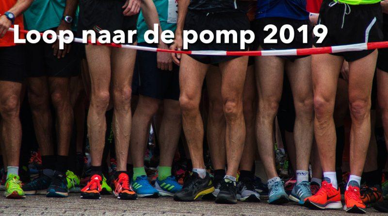 Loop naar de pomp 2019